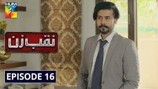 Naqab Zun Episode 16 HUM TV Drama 7 October 2019