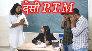 Desi In PTM || Rohit Sehrawat