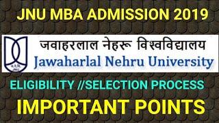 JNU MBA ADMISSION 2019!! JNU UPDATES!! JNU MBA 2019