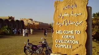 امواج الصباح للانتاج التلفزيونى الشمالية دنقلا السودان