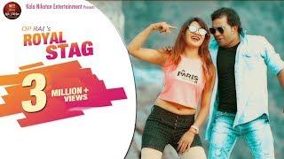 ROYAL STAG रॉयल स्टैग I New Haryanvi Song Haryanvi 2018 I *Ajay Panchal *Sonika Singh I OP Rai