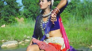 Rimjhim Rimjhim Pani - Ramesh Mison | New Nepali Tharu Song 2016