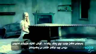 Avril Lavigne Biography In kurdish Subtitle