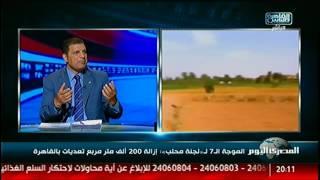 الموجة الـ7 لـ«لجنة محلب»: إزالة 200 ألف متر مربع تعديات بالقاهرة