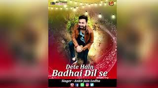 """""""Dete Hai Badhai dil se"""" .(birthday song.)..by Ankit Lodha Jain"""