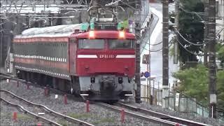 2020年6月30日  EF81 141号機牽引 E231系 元B39編成 配給列車 東浦和にて