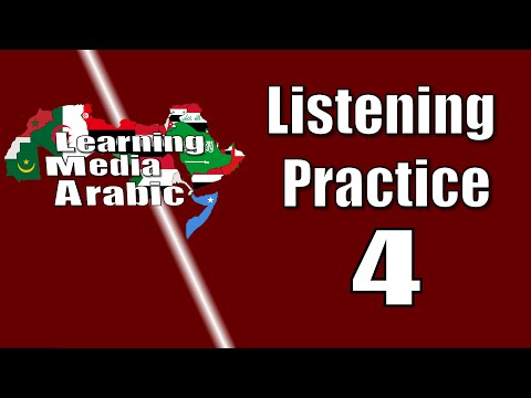 Learning Media Arabic - Listening Practice - 4