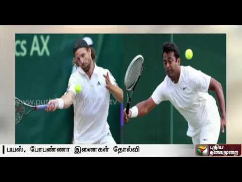 Leander Paes, Rohan Bopanna crash out of China Open