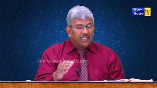 ಕರಣಯಳಳವರ ಧನಯರ I SERMON ON THE MOUNT I Kannada I Dr.Albert Sudarshan I New Hope TV