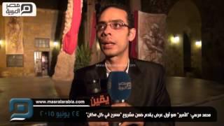 مصر العربية | محمد مرسي: