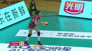 2017-2018 China Volleybal League 2nd Stage YUAN Xinyue Highlights