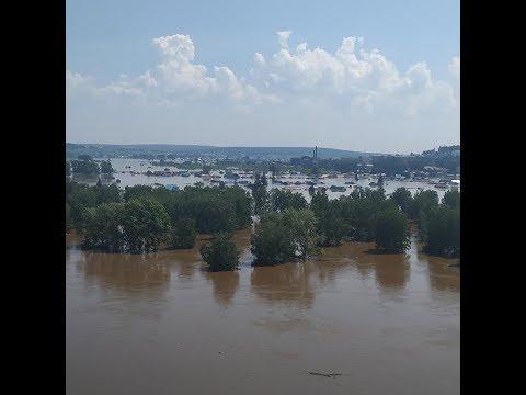 Катастрофическое наводнение в