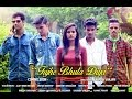 Vintage Films Presents - ' Tujhe Bhula Diya ' - Full Video Song || Sad Song || 11th Nov 2015 video