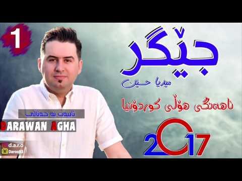 Jegr Media Hussen - Ahange Kurdonia 2017 - Track 1 by Darawan Agha