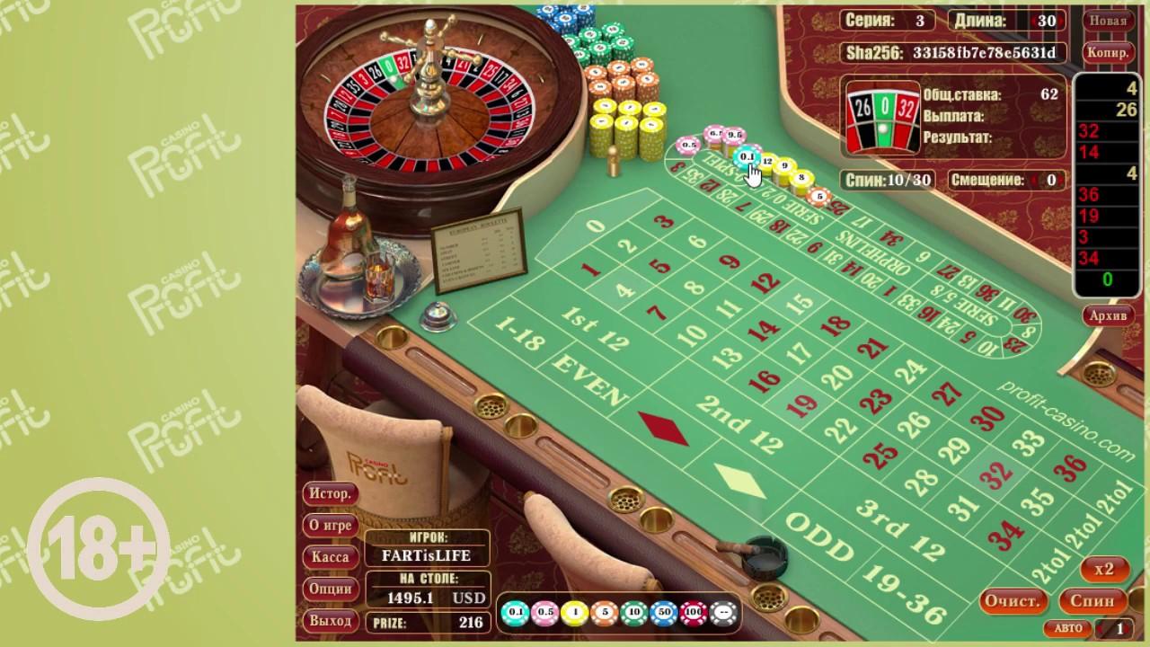 Архив игр в казино игра в карты дурака играть бесплатно без регистрации онлайн