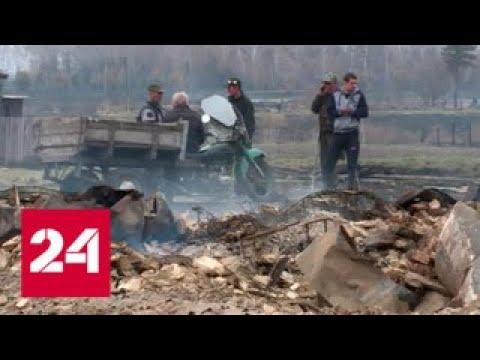В Курганской области борются с природными пожарами - Россия 24