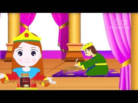 Book Of Kings I Book of Kings I Animated Children's Bible Stories