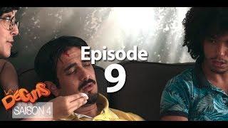 Les Déguns - Saison 4 Épisode 9 [ HD ]