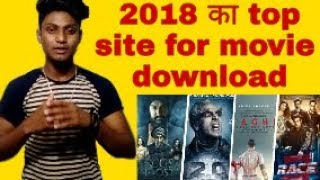 Best 3 site to download latest movie// technical rowdy