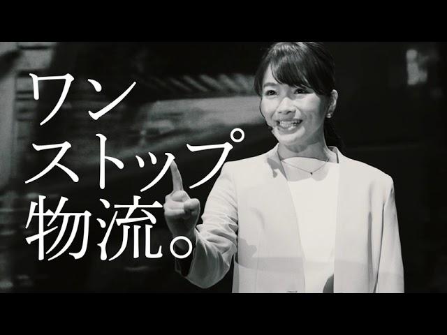 岡田商運様「Okasyo」CM用サウンドロゴ制作
