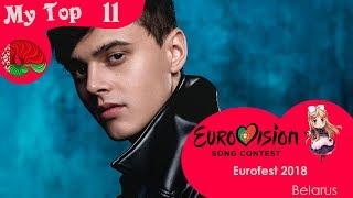 Eurofest 2018 (Belarus Eurovision) ~ My Top 11