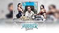 Jahvillani - Rubberband (Official Audio)