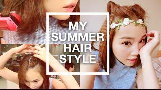 【BrenLui大佬B】My Summer Hairstyle 唔長唔短變髮術 Thumbnail