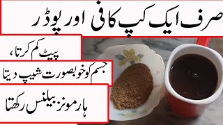 home remedies to lose weight on tummy and hips/hormonal imbalance treatment/how to lose belly fat