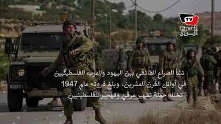 تعرف على تطورات الصراع العربي الإسرائيلي