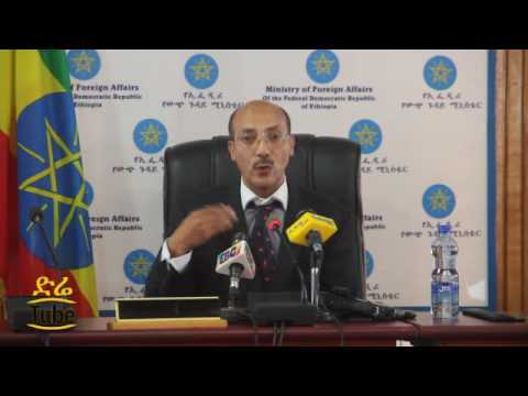 Latest press briefing on current Ethiopia