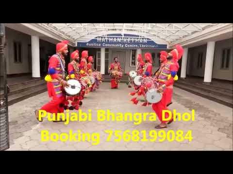 Punjabi Bhangra Dhol Booking in Indore 7568199084
