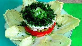 Слоёный салат с копчёной курицей и овощами. Легко и просто
