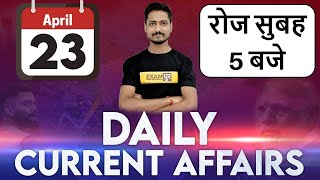 23 April 2021 | Current Affairs 2021 | SSC Exam Preparation | Current Affairs By Vishal Sir