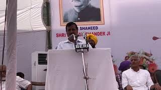 AAP Convenor and Delhi CM Arvind Kejriwal attends the 115th Shaheed Parivar Fund Program