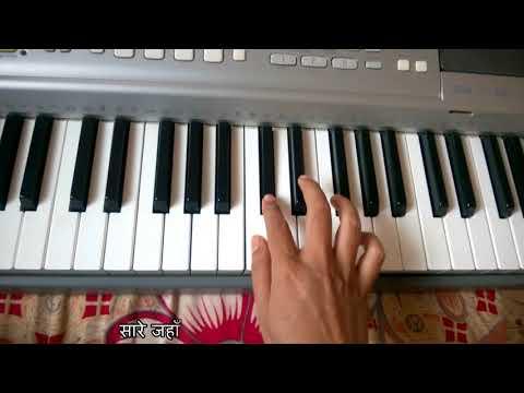 Sare Jahan Se Accha - Patriotic songs