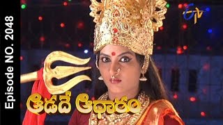 Aadade Aadharam - 10th February 2016 - ఆడదే ఆధారం – Full Episode No 2048