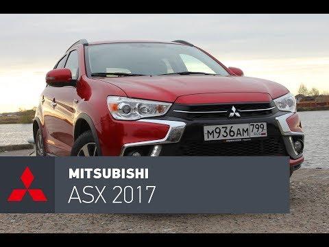 Mitsubishi ASX 2017 тест драйв Японосборка