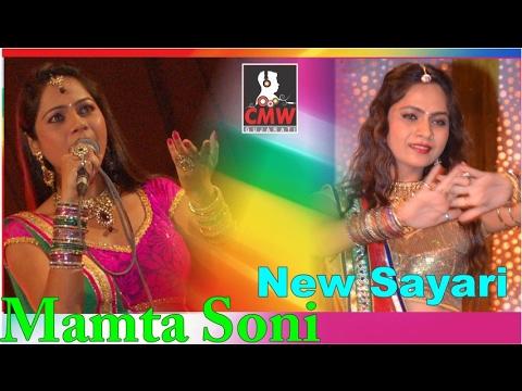 Mamata Soni - Shayari - 2017 || Live Show Superhit Shayari | New Gujarati Shayari