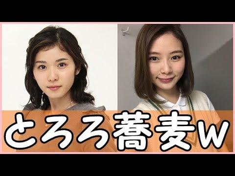 松岡茉優が高校に馴染めたのは朝日奈央のおかげらしい