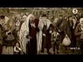Історична правда про українсько-єврейські відносини // Част.1