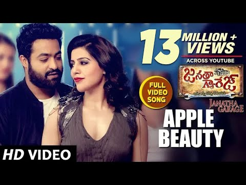 Thumbnail: Janatha Garage Songs | Apple Beauty Full Video Song | Jr NTR | Samantha | Nithya Menen | DSP