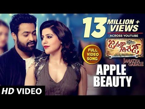 Janatha Garage  Songs | Apple Beauty Full  Song | Jr Ntr | Samantha | Nithya Menen | Dsp