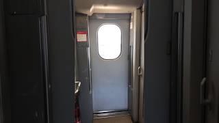 JR東海 東海道新幹線 700系0番台 C48編成 (こだま638号東京行き) ドア開シーン&ドアチャイム