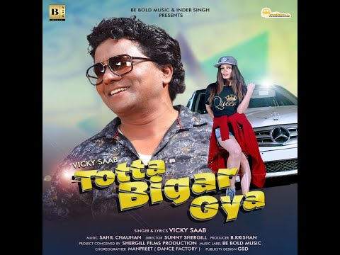 Totta Bigar Gya -Vicky Saab(official Video)| Sahil Chauhan | Be Bold Music