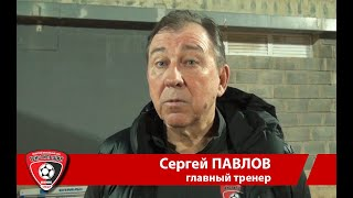 """После матча """"Урал"""" - """"Текстильщик"""" 12.02.2020"""