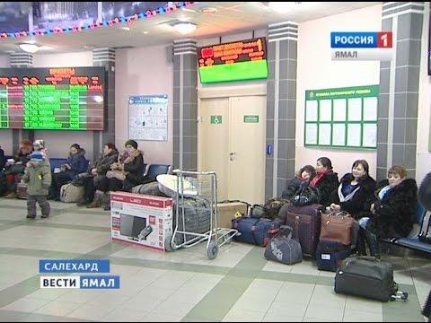 Авиакомпания «Ямал» втрое увеличила стоимость провоза сверхнормативного багажа