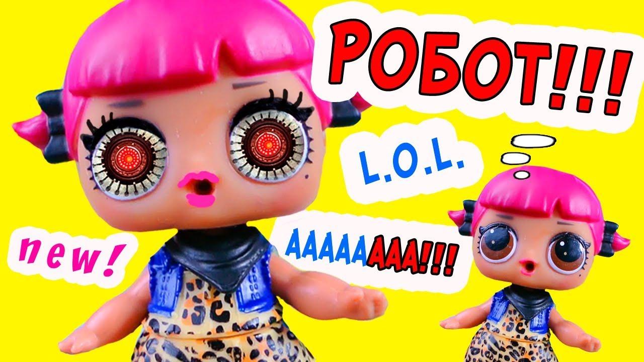 Днем рождения, куклы лол приколы