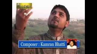 Masihi Geet  Eid-e-Fasah By  Kamran Bhatti