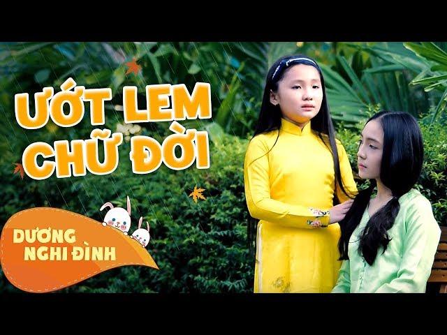 ƯỚT LEM CHỮ ĐỜI - NGHI ĐÌNH + TÚ VY