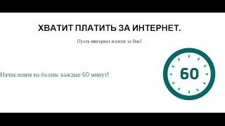Автоматическая Программа для Заработка Долларов   Автоматический Заработок Долларов